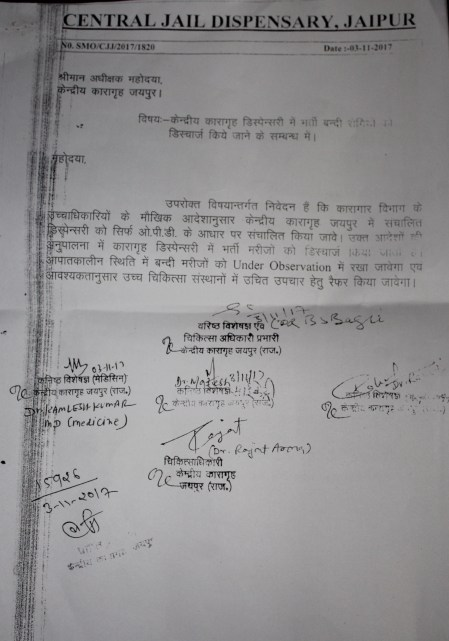Photograph of the letter submitted by the doctors. Credit: Shruti Jain