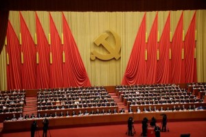A general view shows delegates attending the closing session of the 19th National Congress of the Communist Party of China at the Great Hall of the People, in Beijing, China October 24, 2017. Credit: Reuters/Jason Lee/