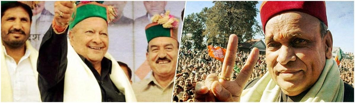 Himachal Pradesh Elections 2017: BJP Ousts Congress, Dhumal Loses