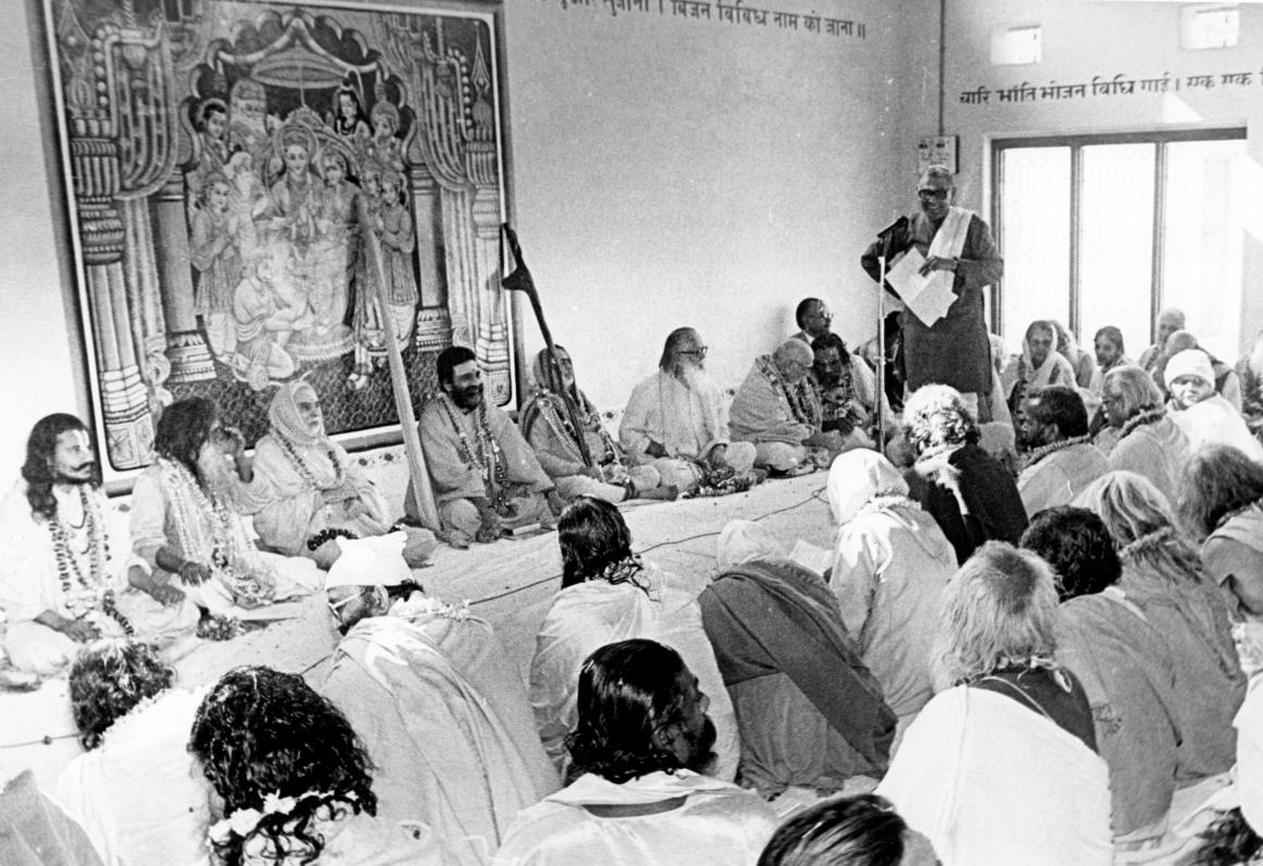 A meeting of the Kendriya Margdarshak Mandal, VHP's central governing body, on December 5, 1992, to discuss the 'karseva schedule' the following day. Credit: T. Narayan
