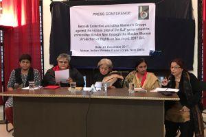 Speakers at the Bebaak Collective press conference: (L-R) Hasina Khan, Ayesha Kidwai, Indira Jaising, Shabina Mumtaz and Sadhana Saxena. Credit: Shreya Valiramani