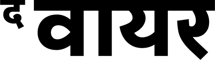 The Wire - Devanagari Logotype