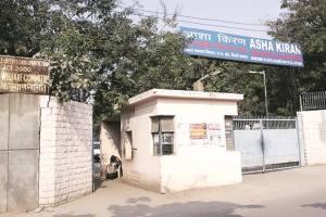 Asha Kiran 1