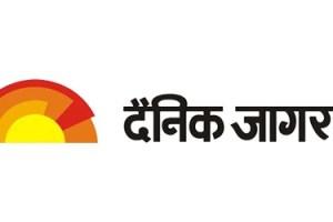 Dainik-Jagran-Logo-1