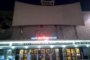 Shiela Cinema 1