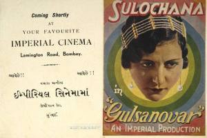 Sulochana-Indian-cinemas-first-female-superstar-