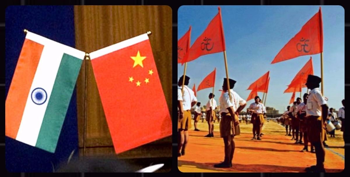 'कैलाश, हिमालय और तिब्बत... चीन की असुरी शक्ति से मुक्त हो' के जाप से होगा भारत-चीन तनाव का हल: संघ