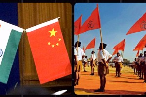 India China RSS Reuters PTI