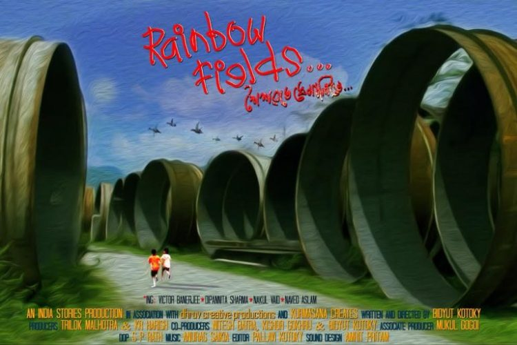 Rainbow Fields Assamese Film
