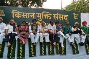 दिल्ली के संसद मार्ग पर देश भर के 184 किसान संगठनों की ओर से दो दिवसीय किसान मुक्ति संसद लगाई गई. (फोटो: कृष्णकांत/द वायर)