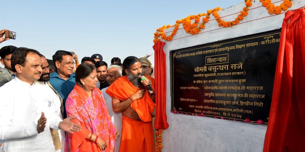 राजस्थान में बाबा रामदेव को दी गई 401 बीघा ज़मीन नियमों की क़ब्रगाह बन गई है