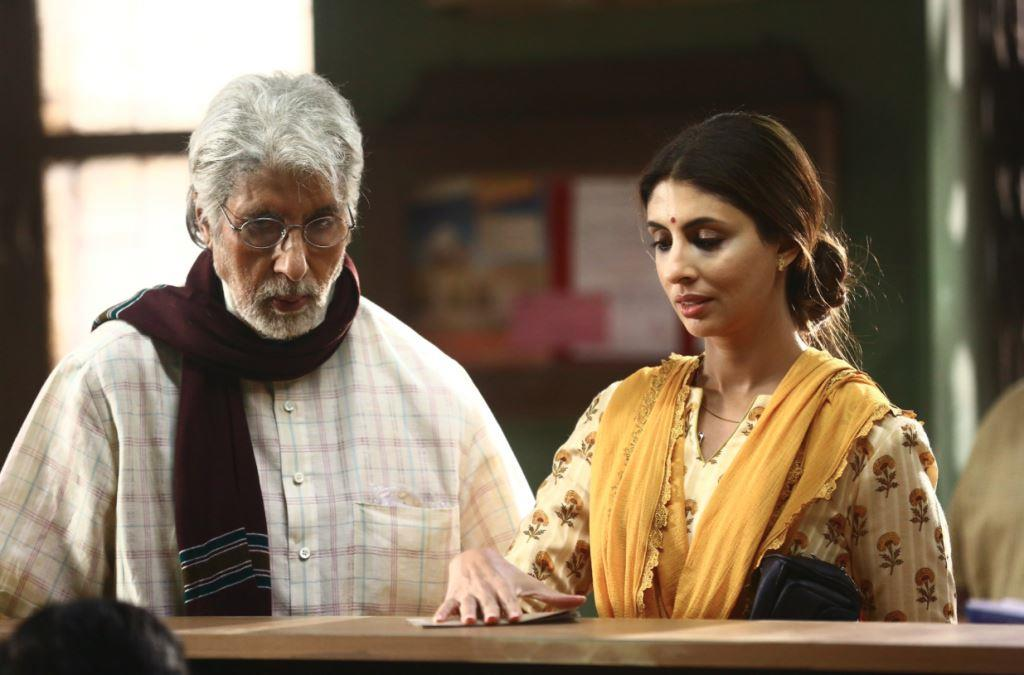 कल्याण ज्वेलर्स के विज्ञापन में अमिताभ बच्चन बेटी श्वेता बच्चन नंदा के साथ. (फोटो साभार: ट्विटर)
