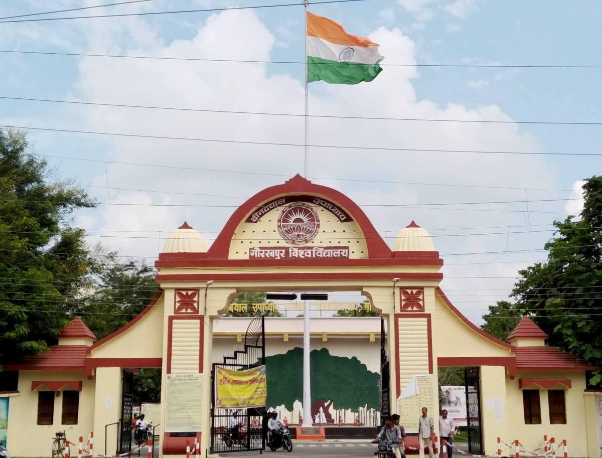 गोरखपुर विश्वविद्यालय: एससी-ओबीसी के लिए आरक्षित शिक्षक पद पर सामान्य आवेदकों की भर्ती