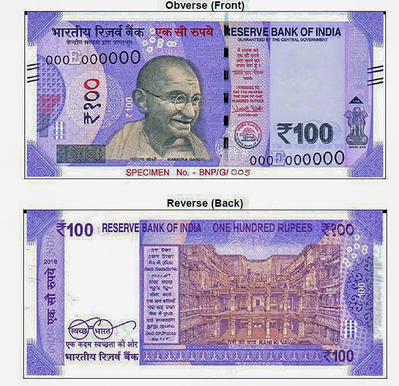 New Delhi: Specimen notes of new 100 rupee notes to be issued soon by the Reserve Bank of India (RBI), in New Delhi on Thursday, July 19, 2018. The lavender colour note has the motif of 'Rani Ki Vav', which is a stepwell located in Gujarat. (RBI Handout Photo/ PTI)(PTI7_19_2018_000073B)