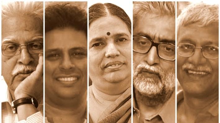 माओवादियों से कथित संबंधों को लेकर नज़रबंद किए गए कवि वरावरा राव, सामाजिक कार्यकर्ता और वकील अरुण फरेरा, अधिवक्ता सुधा भारद्वाज, गौतम नवलखा, वर्णन गोंसाल्विस. (बाएं से दाएं)