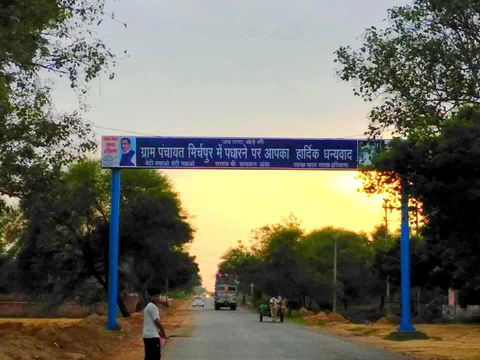 Mirchpur Photo By Dheeraj Mishra The Wire