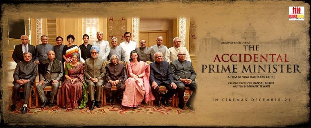 फिल्म द एक्सीडेंटल प्राइम मिनिस्टर का पोस्टर. (फोटो साभार: फेसबुक)