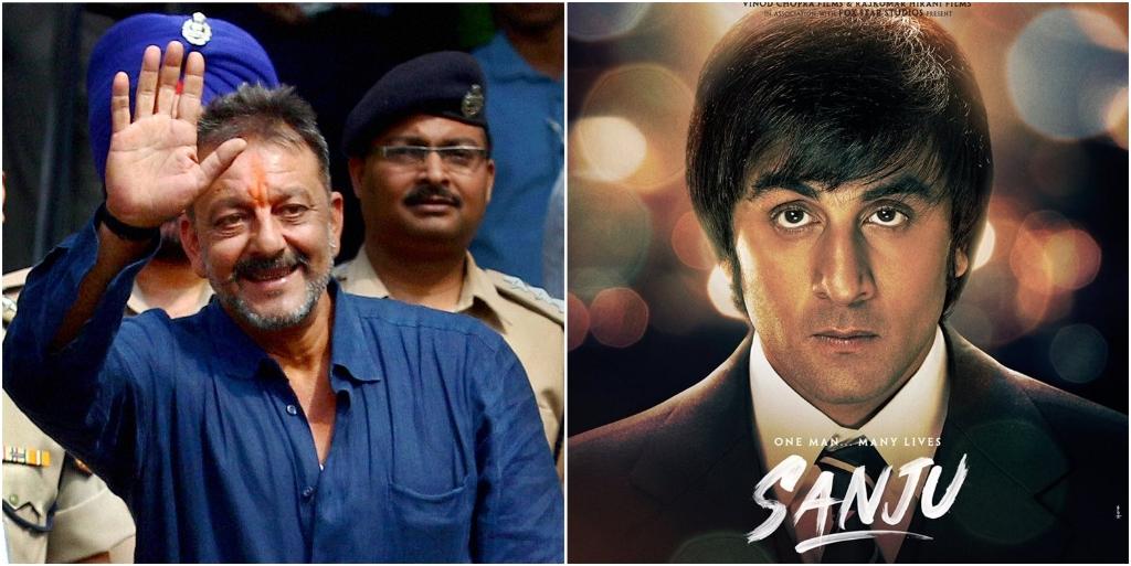 संजय दत्त और फिल्म संजू का पोस्टर. (फोटो साभार: फेसबुक)