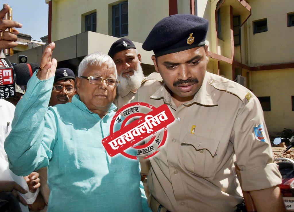 बिहार के पूर्व मुख्यमंत्री लालू प्रसाद यादव (फाइल फोटो: पीटीआई)