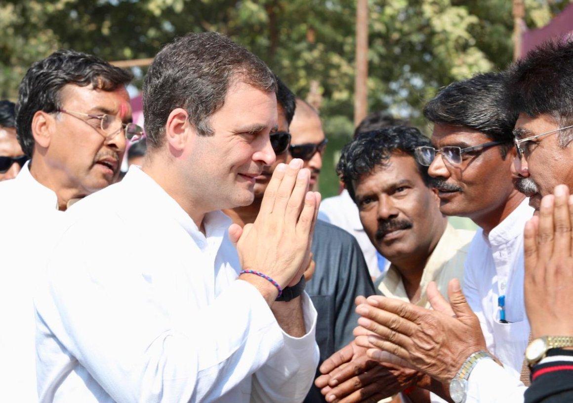 Rahul Gandhi in MP photo twitter INC