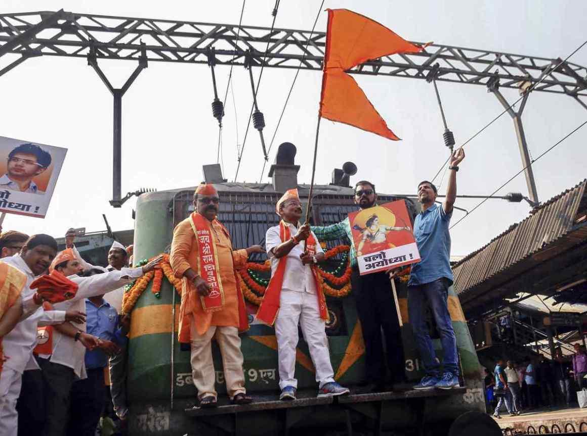 Shiv Sena Chalo Ayodhya PTI