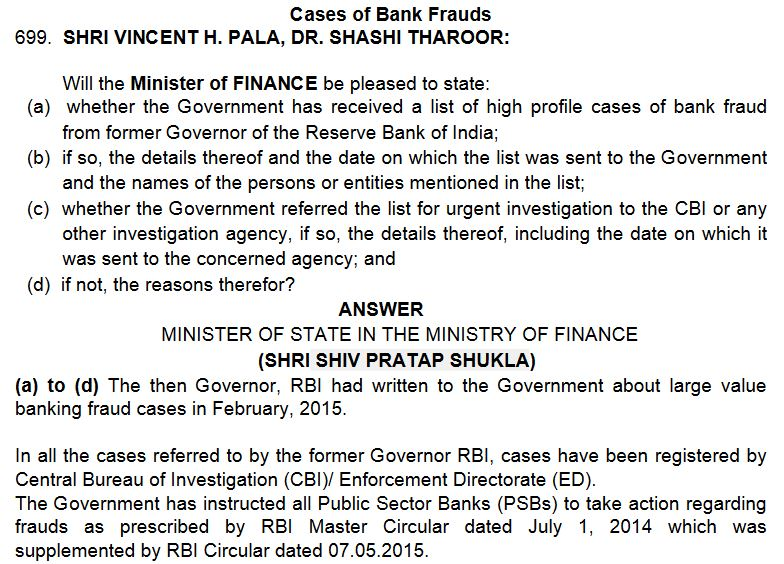 Raghuram Rajan Fraud List