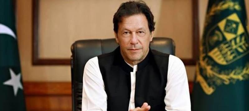 पाकिस्तान के प्रधानमंत्री इमरान खान (फोटो साभार: ट्विटर/@PTIofficial)