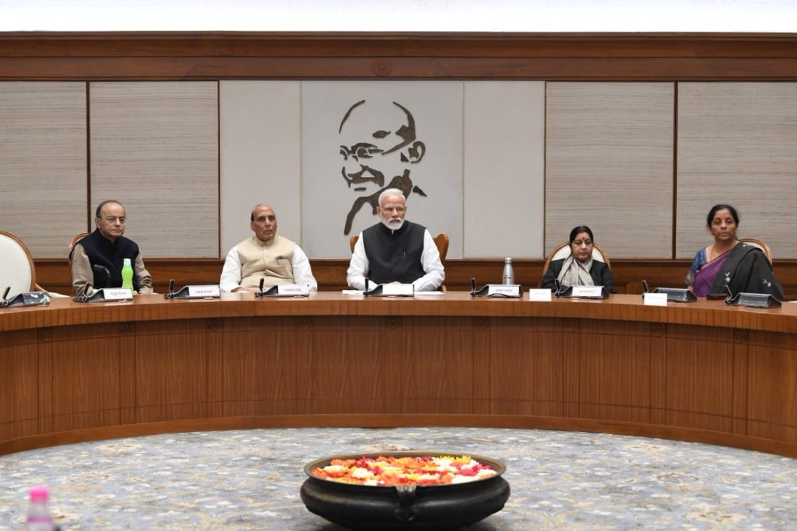 Narendra Modi Cabinet Meeting PIB