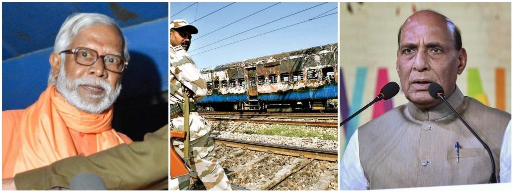 असीमानंद, समझौता एक्सप्रेस और गृह मंत्री राजनाथ सिंह (फोटो: पीटीआई/रॉयटर्स)