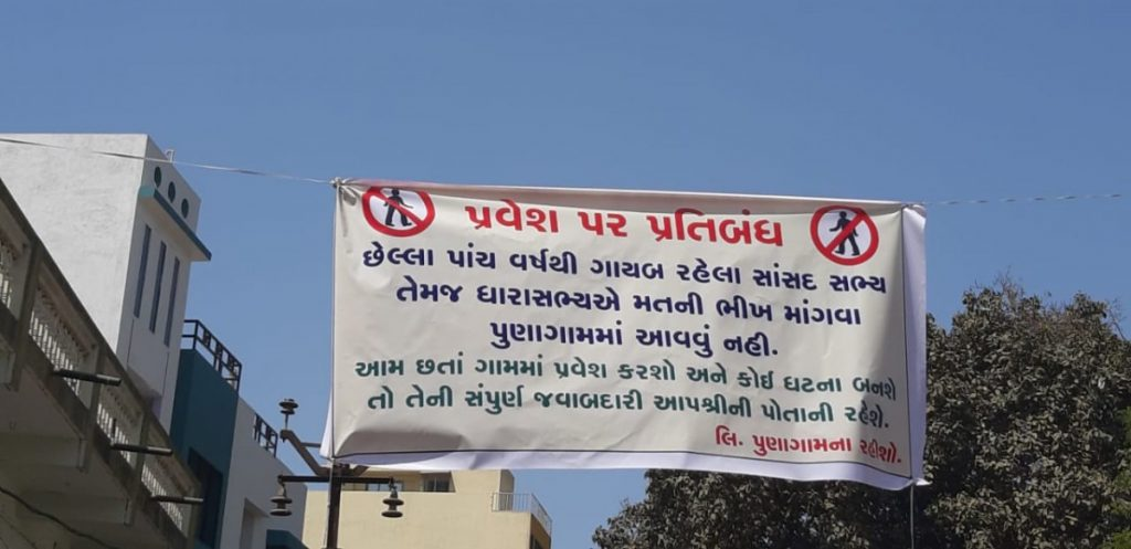 Surat Poster against BJP MP 2