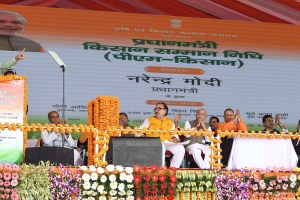 The Prime Minister, Shri Narendra Modi addressing at the launch of the PMKISAN scheme, at Gorakhpur, in Uttar Pradesh on February 24, 2019.