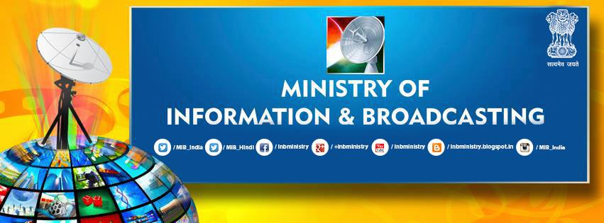 Ministry-of-Information-and-Broadcasting-Facebook