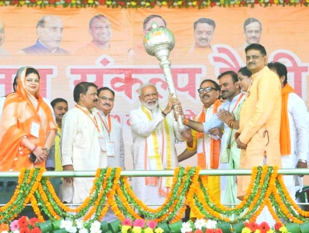 Narendra Modi Mahendranath Pandey Chanduali