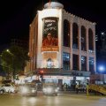 Mumbai: Shiv Sena Bhawan illuminated ahead of the swearing-in ceremony of Shiv Sena chief Uddhav Thackeray as Maharashtra chief minister, in Mumbai, Wednesday, Nov. 27, 2019. (PTI Photo) (PTI11_27_2019_000265B)