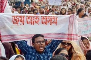 असम में संशोधित नागरिकता कानून के खिलाफ विरोध प्रदर्शन (फोटो: पीटीआई)