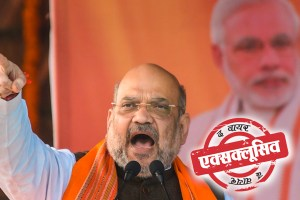 Vaishali: BJP National President and Union Home Minister Amit Shah addresses an awareness rally on Citizenship Amendment Act (CAA) at Kharauna Pokhar near Vaishali, Thursday, Jan. 16, 2020. (PTI Photo)  (PTI1_16_2020_000088B)