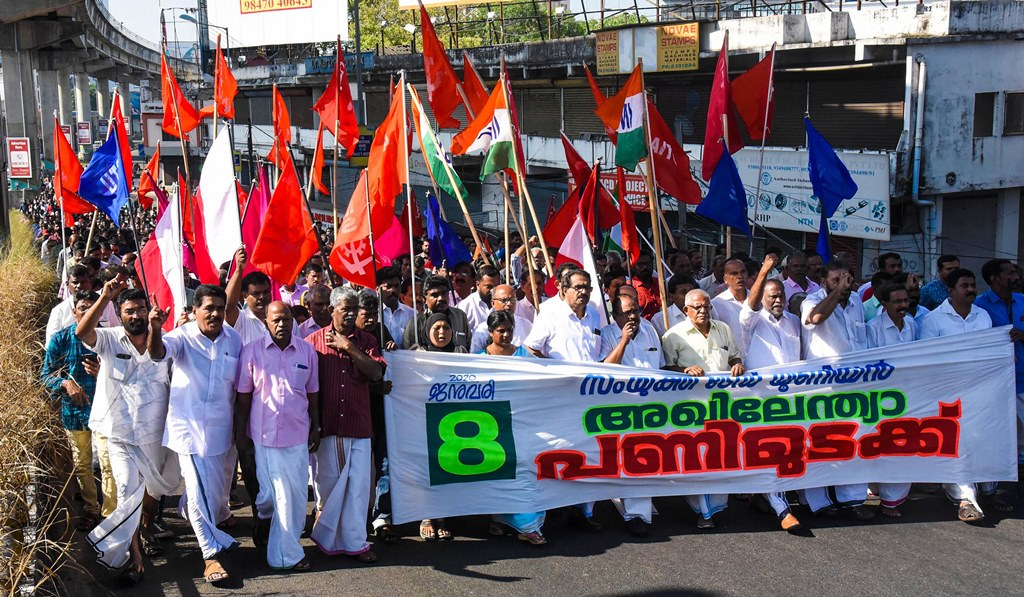 Kochi: Members of various trade unions stage a rally during the trade unions' nationwide strike over various demands, in Kochi, Wednesday Jan. 8, 2020. (PTI Photo) (PTI1_8_2020_000188B)
