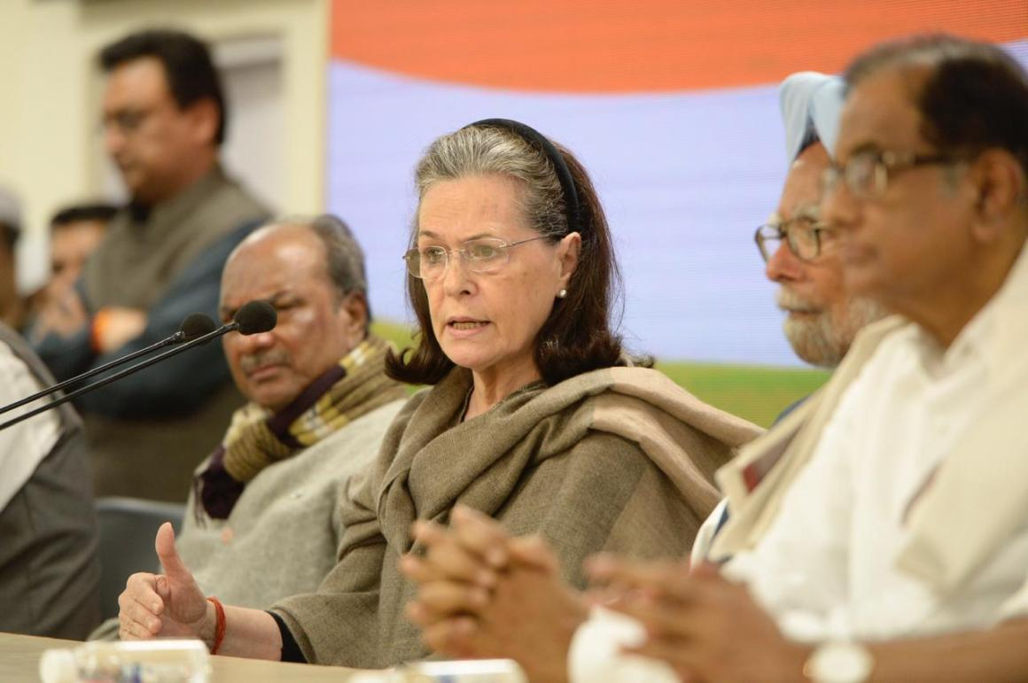 कांग्रेस अध्यक्ष सोनिया गांधी. (फोटो साभार: ट्विटर/@INCIndia)
