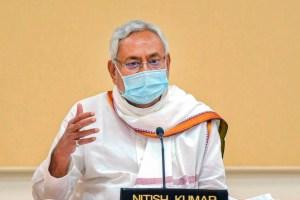 नीतीश कुमार. (फोटो: पीटीआई)