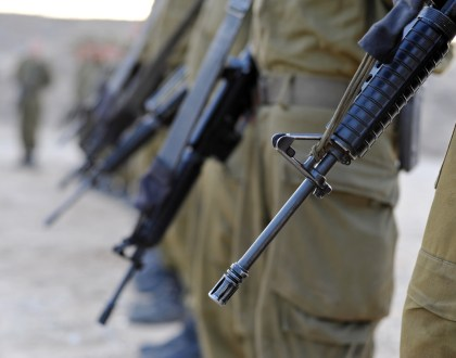 How I Proved My Worth As The First Female In An IDF Combat Unit