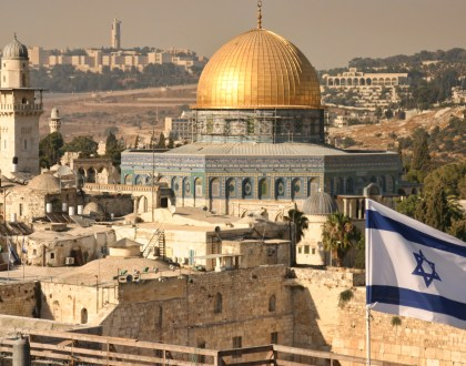 A Book List To Transport You To Israel In Honor Of Its 70th Birthday