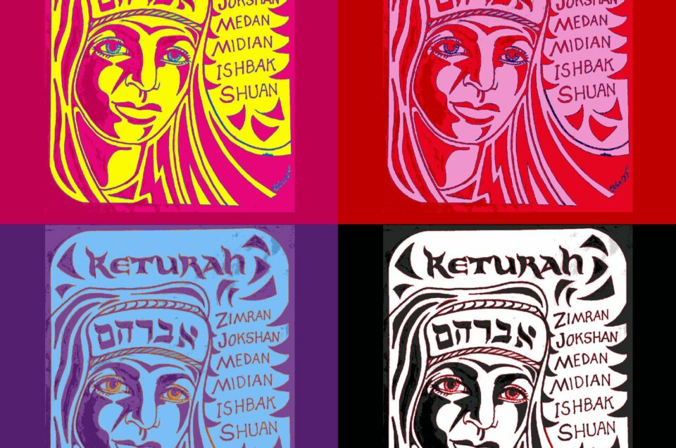 Keturah, created by Peter Olsen, http://www.peterolsenart.com/