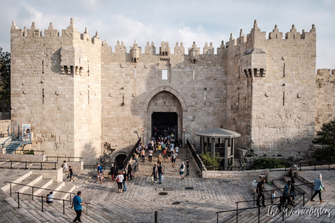 Damascus Gate Jerusalem