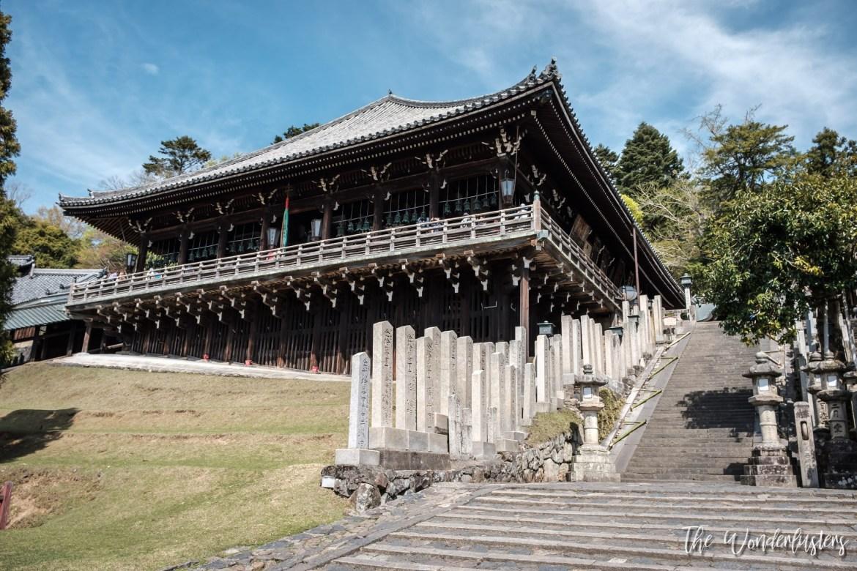 Nigatsu-dō