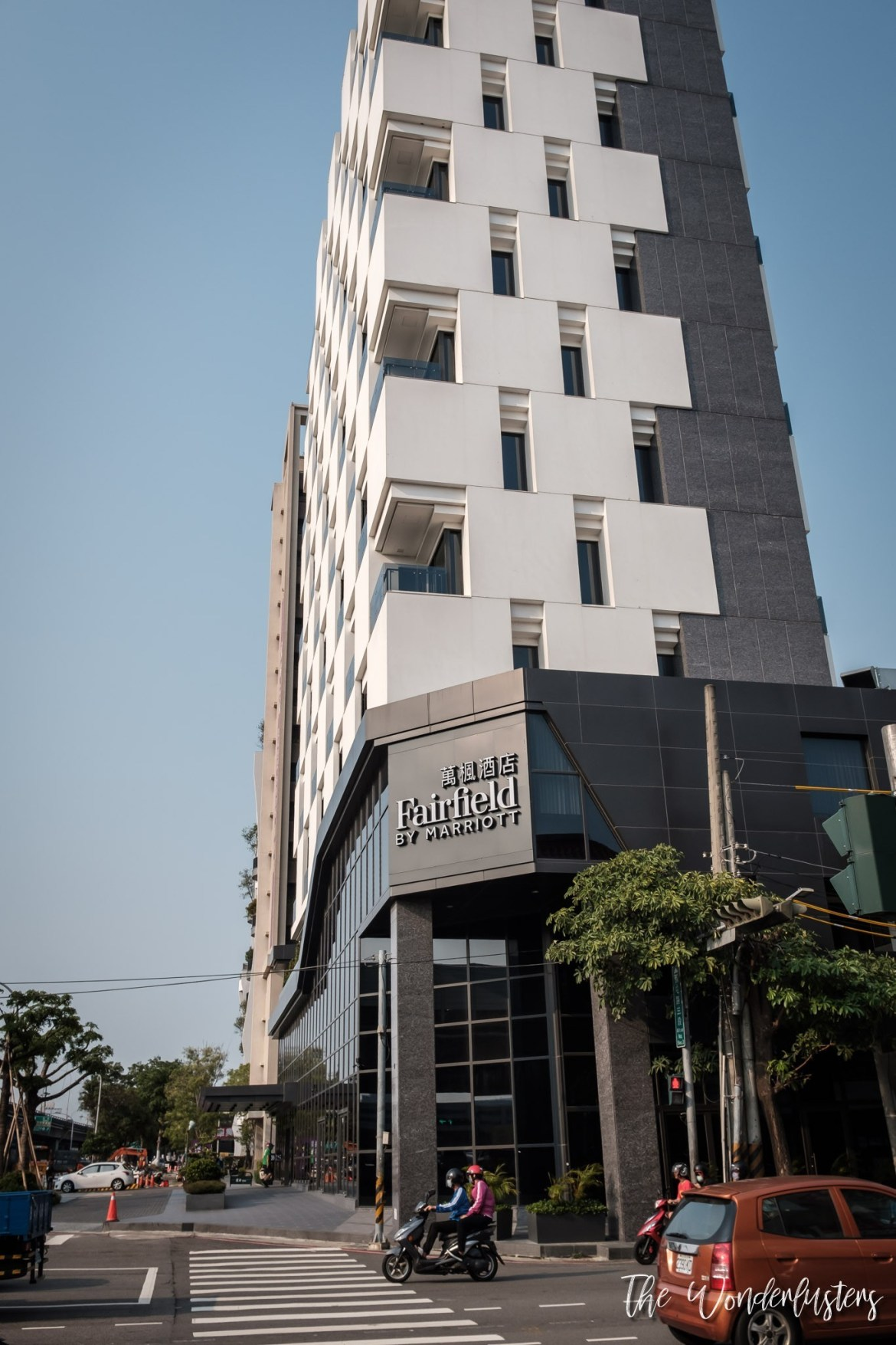 Fairfield by Marriott Taichung