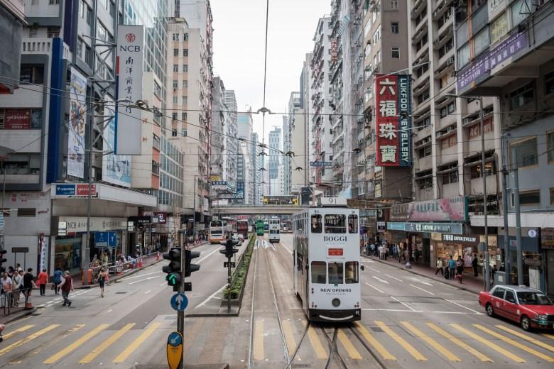 Hong Kong HK Island 16