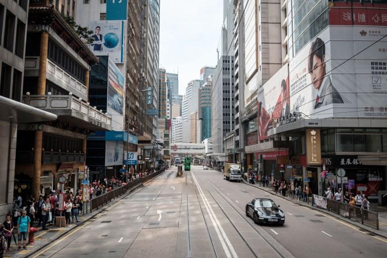 Hong Kong HK Island 17