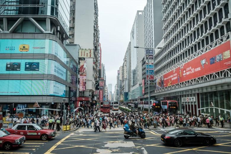 Hong Kong HK Island 71
