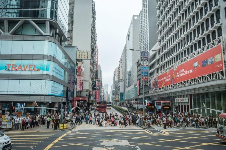 Hong Kong HK Island 72