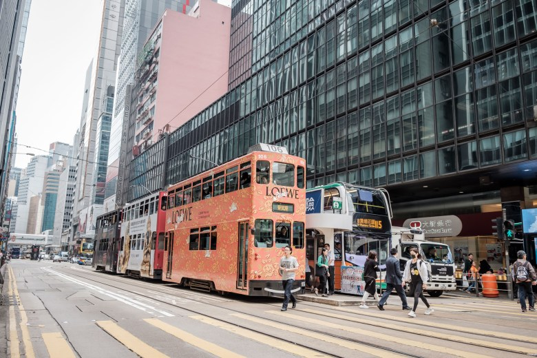 Hong Kong Kowloon 147